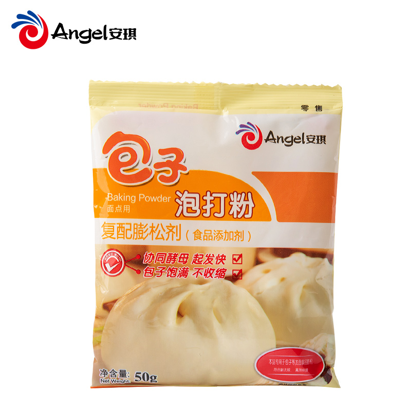 uns baking powder steamed buns steamed bread Chinese noodles compounding agent 50g*5|Cooking Tool Sets| |  - title=