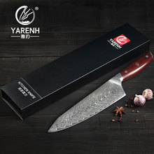 YARENH 8 Inch Kitchen Knives 67 Layers Damascus Chef Knife Profession For Meat Vegetable Cooking Japanese Rosewood Handle