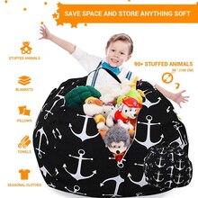18 дюймов диван Плюшевые игрушки Органайзер интересный ткань стул сидя сумки для хранения удобные детские Бобы Сумки