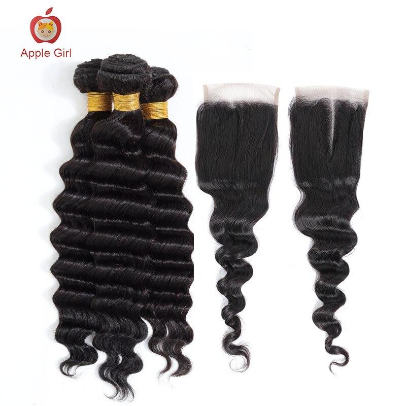 Indian Loose Deep Wave Human Hair Bundles With Closure Free /Middle /Three  4*4 Lace Closure Applegirl Remy Bundles & Closure