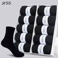 HSS Брендовые мужские носки из хлопка для малышей Новый стиль черные деловые мужские мягкие носки для детей, дышащие летние зимняя куртка из ...