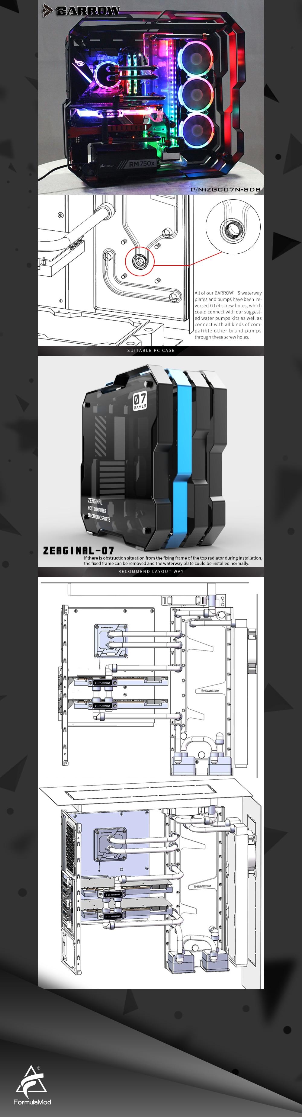 Barrow ZGC07N-SDB, Waterway Boards For Zeaginal ZG-07 Case, For Intel CPU Water Block & Single/Double GPU Building