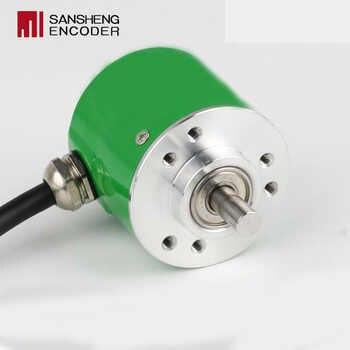 Hot selling 5V DC motor encoder 1024 pulse wave encoder Optical incremental encoder