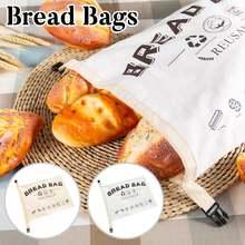 Мешок Для Хранения Хлеба из хлопка и льна Многоразовые Пакеты