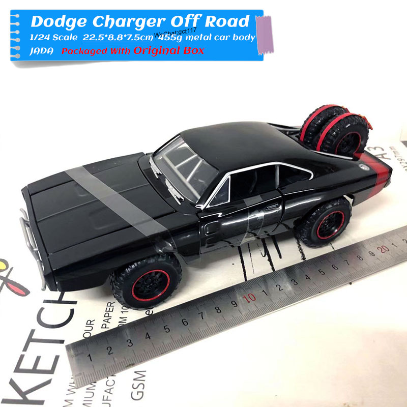 Dodge-Charger-RT-(21)