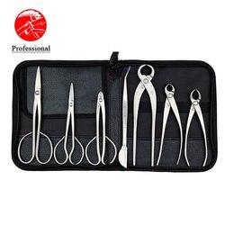 Professional Grade 7 PCS Bonsai tool set (kit) MTBT-03 Von TianBonsai