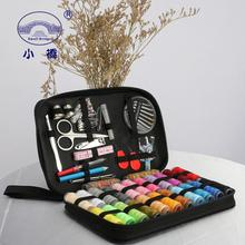Sewing Kits Portable DIY Multi-function Sewing Box Set for Handmade Knitting  Stitching Embroidery Thread Sewing Accessories