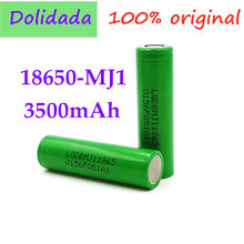 100% Original mj1 3.7 v 3500 mah 18650 Lithium batterie Rechargeable pour lampe de poche batteries pour 18650 LG MJ1 3500 mah batterie