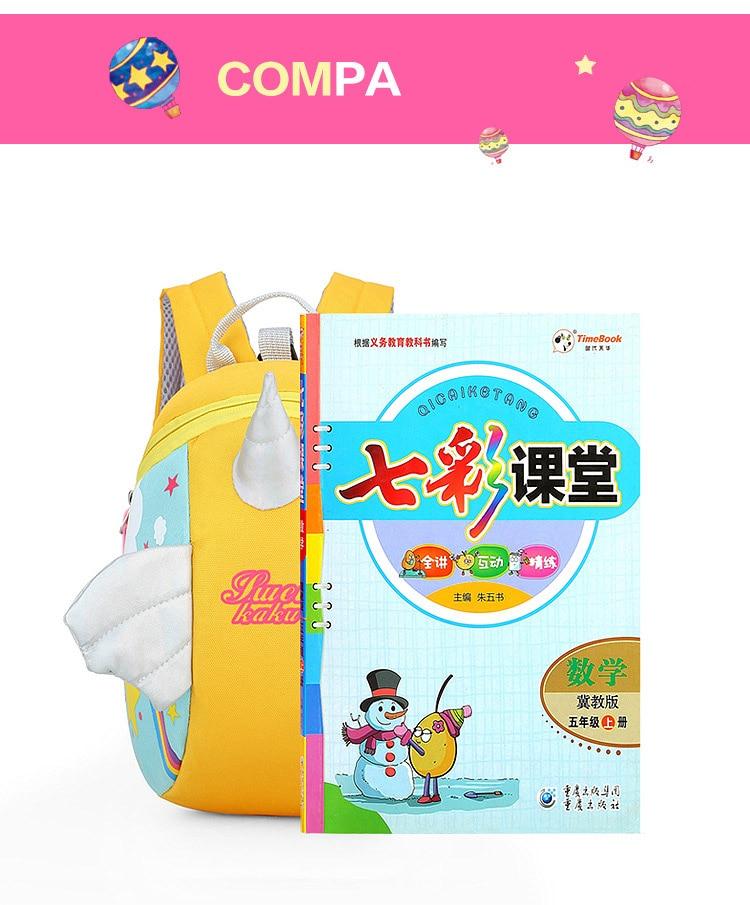 Nylon Fabric Panelled Preschool Backpack Baby Girls Mini Unicorn School Bags for Toddler Kids Cute Cartoon Casual Back Pack Blue (16)