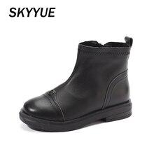Новые осенние детские ботильоны из коровьей кожи для маленьких девочек; натуральная детская кожаная обувь; модные ботинки; брендовые черные ботинки для мальчиков; повседневные Мягкие ботинки