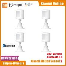 2021 החדש Xiaomi Mijia תנועה חיישן 2 אדם גוף רגיש הסביבה אור כהה מתמר סוגר Bluetooth לעבוד עם Mijia