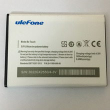 New 100% IST Original Mobile Phone Battery