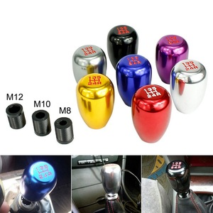 Car aluminum alloy universal manual transmission 5-speed gear shift lever head Car Gear Shift Knob Handle Gear Shift Knob