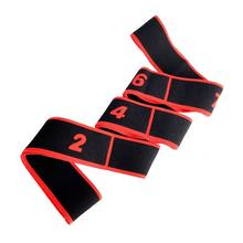 Keep Fit Party Gifts Men Women Latin Yoga Training Stretch B