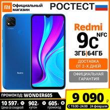 Смартфон Xiaomi Redmi 9C NFC 3 + 64ГБ RU,[промокод:AEPLATIT405],[Ростест, Доставка от 2 дня, Официальная гарантия]