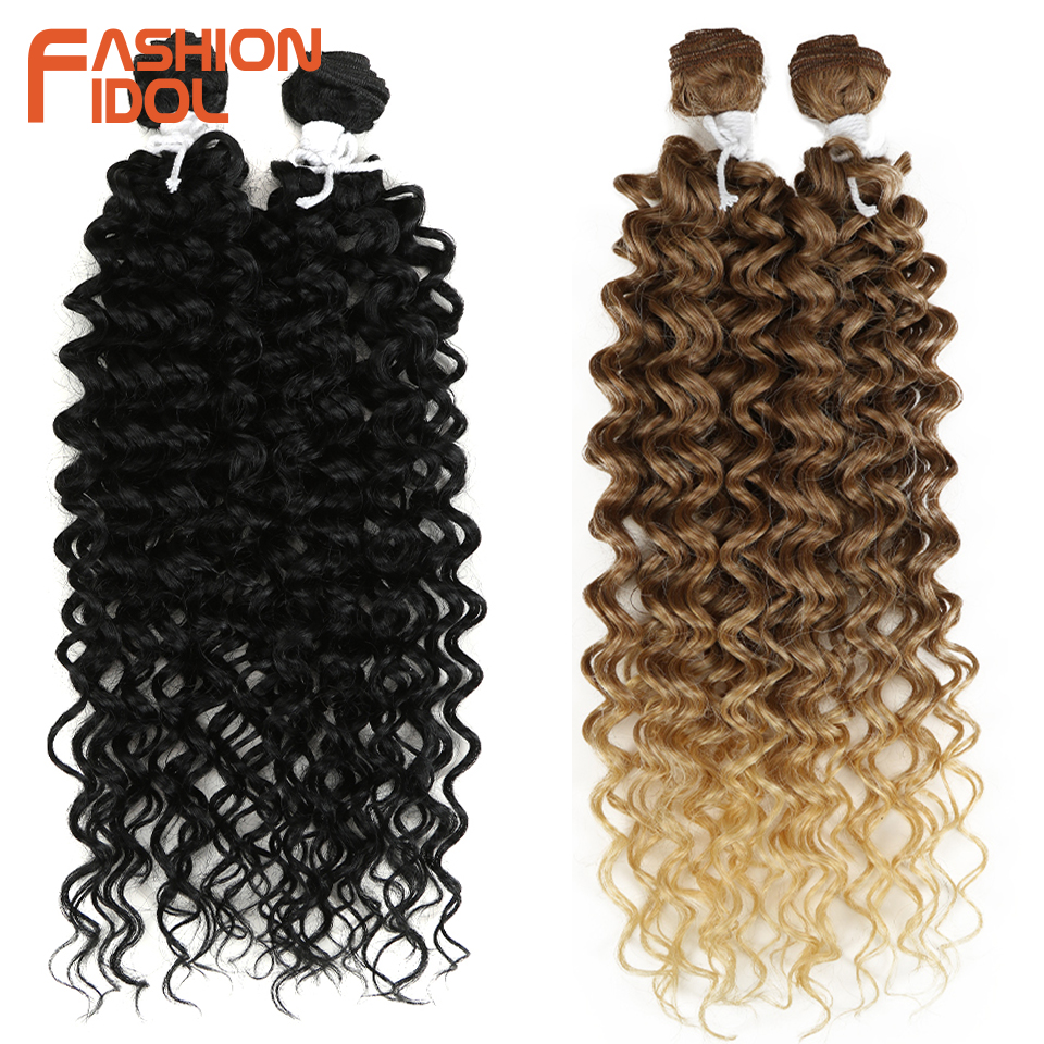 FASHION IDOL Afro Kinky Curly Synthetic Hair Heat Resistant Deep Wave Hair Bundles Extensions Brown 2Pcs/Lot 26Inch Weave Hair