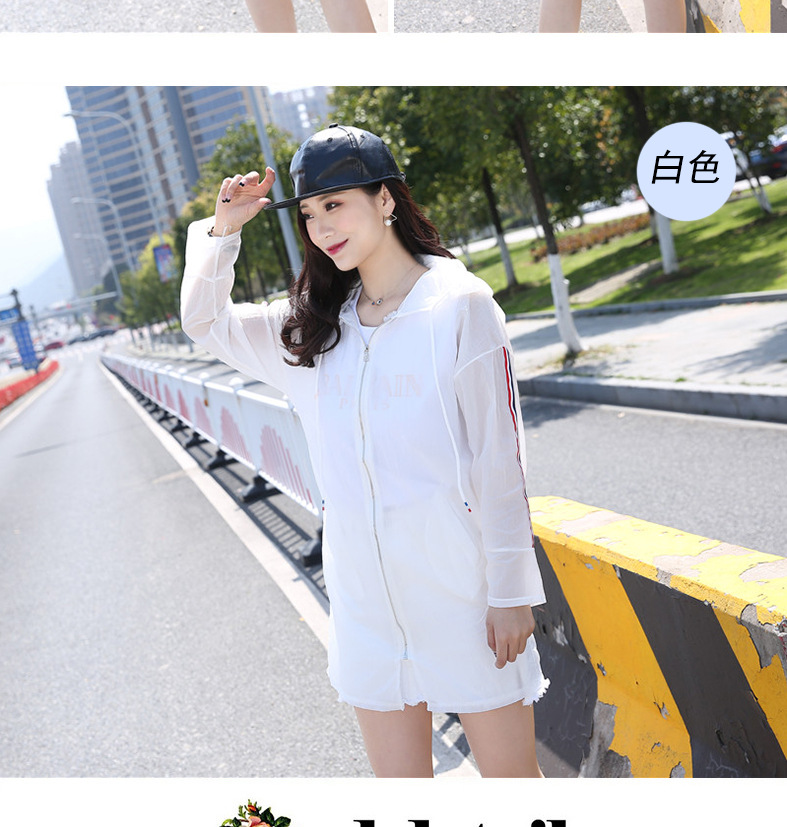 Hdb52cd2b29a64c2ab8d64fbac3f706de1 Sun Protection Clothing Women's Summer Mid-length 2017 Korean Coat Large Size Beach Sun Protection Clothing Breathable Hooded Su