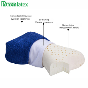 PurenLatex Orthopedic Car Piil