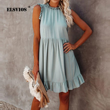 Summer Cute Girl Ruffle Doll Collar Sleeveless Short Dress Elegant Women's Solid Color Sexy Hollow Halter Casual Fashion Clothes