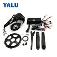Yalu kit de conversão do motor com controlador livre de manutenção mid drive motor kit 800 w 1000 w diy bicicleta montanha bldc bicicleta do meio|Motor p/ bicicleta elétrica| |  -