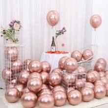 25 uds Rosa Metal dorado globo decoración para fiesta de feliz cumpleaños, niños, niño, niña adultos boda globo de cumpleaños novia globo