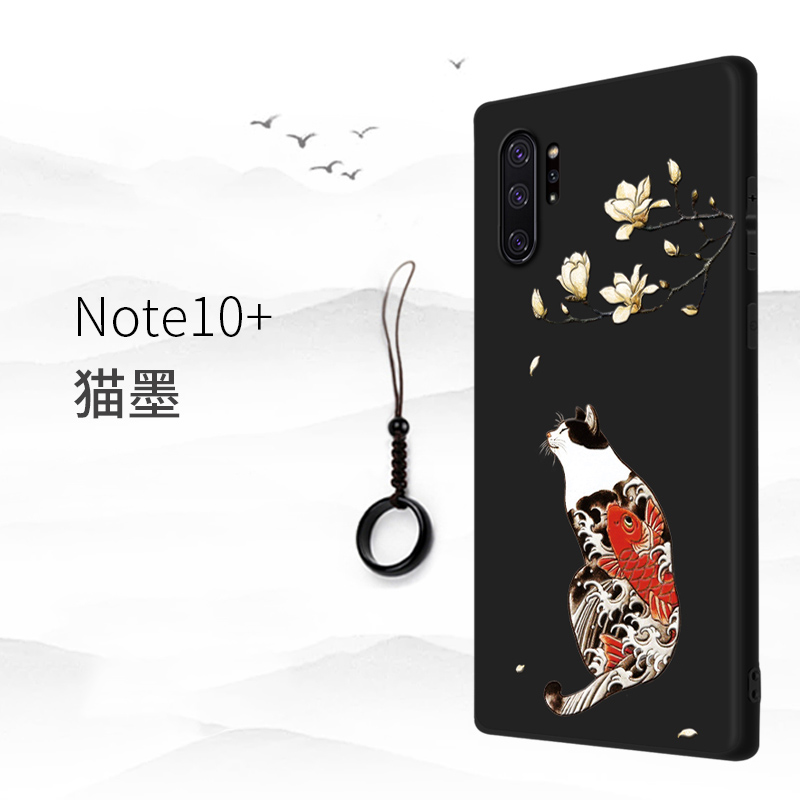 Image 5 - Great Emboss Phone case For Samsung galaxy Note 10 Plus note10+ cover Kanagawa Waves Carp Cranes 3D Giant relief case note 9 10Fitted Cases   -