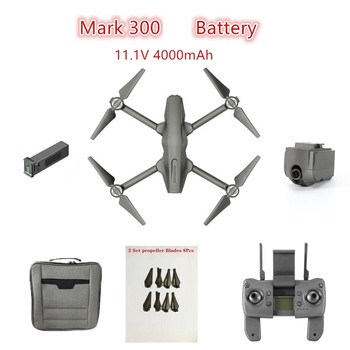 цена на Mark 300 Drone battery Propeller maple leaf camera Drone Arm Original accessories   For MARK300 GPS drone spare parts