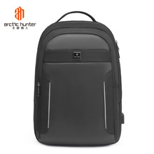 New Style Large Capacity Backpack Mens Business Casual USB Rechargeable Waterproof Multi-functional Computer Bag