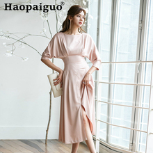 Big Swing Pink Casual Autumn Dress Women Half Batwing Sleeve Split Long Solid Modis Streetwear Bodycon