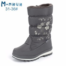 MMnun Winter Shoes For Children Fashion Girls Boots Warm Boots For Girls Anti slip Snow Boots Size 31 36 ML9639