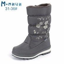 Mmfreira sapatos de inverno para crianças moda meninas botas quentes para meninas botas de neve antiderrapante tamanho 31 36 ml9639