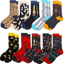Chaussettes Harajuku colorées pour hommes, symbole amusant, échecs internationaux, formule géométrique, chaussettes en coton, cadeau de noël