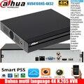 Dahua mutil сетевой видеорегистратор 4K H.265 DHI-NVR4104HS-4KS2 DHI-NVR4108HS-4KS2 с логотипом dhaua