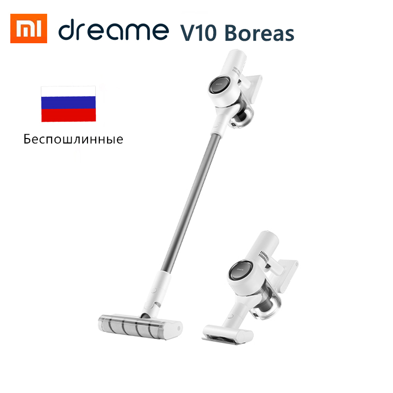 XIAOMI Dreame V10 Boreas Vacuum Cleaner Handheld Portable Wireless Vacuum Cleaner Upgrade From Dreame V9 V9P Strong Suction