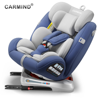 Carmin Child car safety seat. Lying adjustable car child car safety seat 0-12 years old baby ISOFIX hard interface free shipping newborn baby safe car seats car general 0 12 years old child baby isofix hard interface can lie car seat
