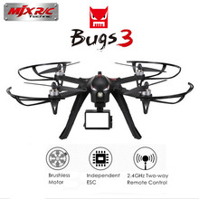 цена на MJX B3 Bugs 3 RC Drone Helicopter Brushless Motor Remote Control Quadcopter with Camera Mount for Gopro/Xiaomi/Xiaoyi Camera