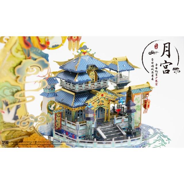 MU 3D Metal Puzzle Moon Palace model kits DIY 3D Laser Cut Assemble Jigsaw Toys Desktop decoration GIFT For Audit Children 4