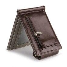 Men's Short Wallet Baellerry…