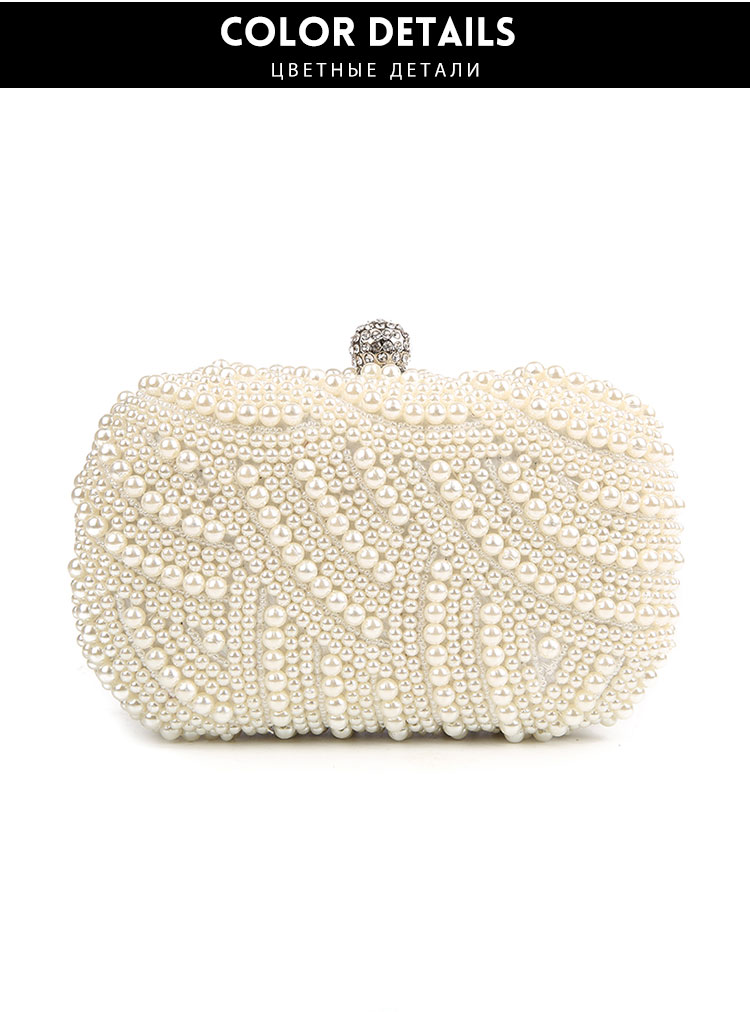 chain messenger bag