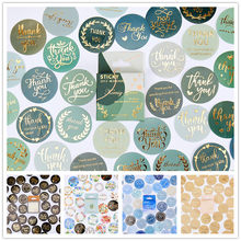 46PCS Thank You Stickers Cute Sealing Sticker Round Label For Baking Packaging Stationery Supplies Gift Card Party Package