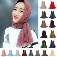 Мусульманский Блестящий хиджаб, плиссированный длинный шарф, шаль, шарфы, блестящий головной платок со складками, большой мусульманский палантин, модный 200 * 75C