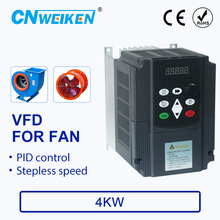 цена на Speed controller For FAN Motor 220V 4KW 3 Phase 220v Output 50hz/60hz AC Drive VFD Frequency Inverter