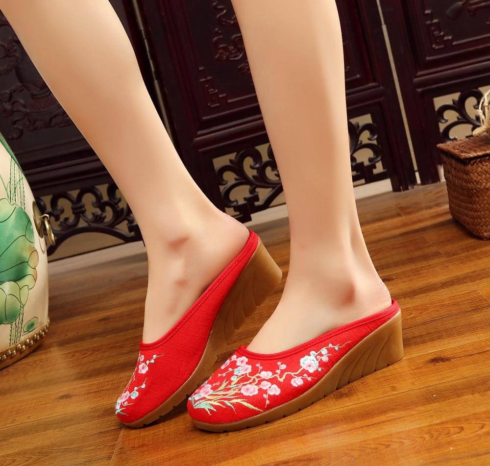 morecome Womens Embroidered Flower Slide Sandals Summer Comfort Wedge Walking Sandals Flat Slippers