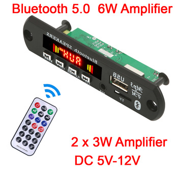 Hands-free Car MP3 Player Decoder Board 5V 12V Bluetooth 5.0 6W amplifier Car MP3 FM Radio Module Support TF USB AUX Recorders image