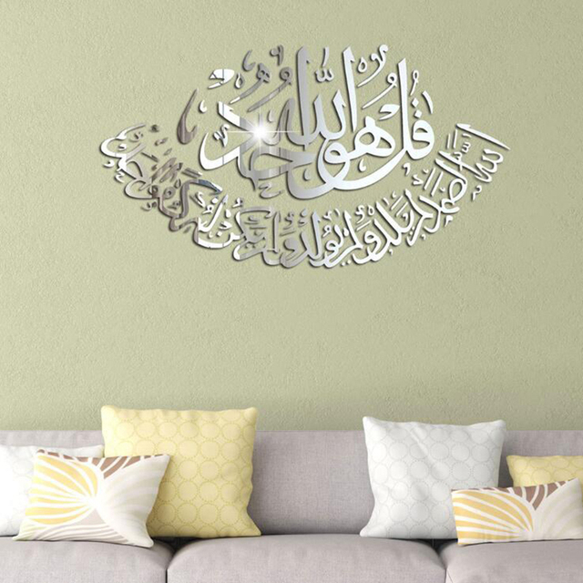 3D Acrylic Muslim Mirror Wall Sticker Acrylic Mural Islamic Quotes Wall Decal Living Room Mirrored Decorative Sticker Home Decor 2