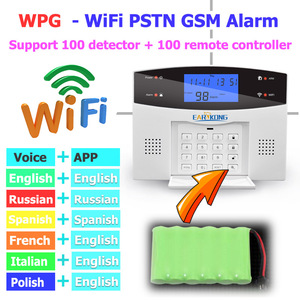Image 2 - Wifi PSTN GSM Alarm System Compatible With 433MHz Wireless /Wired Detectors Door Sensor Alarm Smart Home Relay Output Phone APP