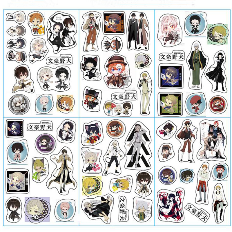 6pcs/set Creative Cartoon Anime Bungo Stray Dogs Sticker Decal Phone Car Laptop Suitcase Stickers Toys Gift