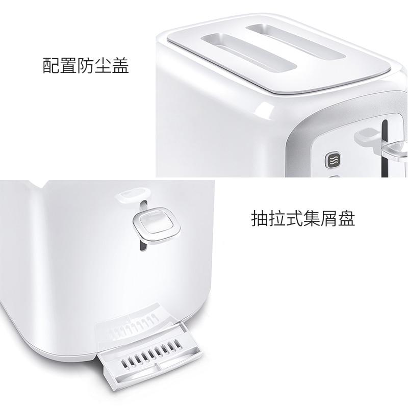 Toaster Home Breakfast Machine Electrolux/ Electrolux ETS3505W Mini Toaster Oven Toast 3