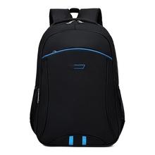 Mężczyźni plecak na laptopa ortopedyczne Unisex dzieci plecak szkolny torby szkolne dla chłopców dziewcząt dzieci tornister wodoodporny tornister sac tanie tanio CN (pochodzenie) NYLON zipper Backpack 0 8kg 47cm GEOMETRIC 0123 Chłopcy 20cm 32cm plecaki do szkoły