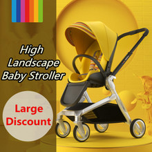 7.9KG Ultralight Multifunctional Baby Stroller Folding Carriage High Landscape Gold White Newborn Baby Stroller Mother Assistant